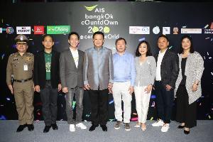 """เคาท์ดาวน์เซ็นทรัลเวิลด์ กระหึ่มราชประสงค์  ดีที่สุดติดอันดับโลก ใน """"งาน AIS Bangkok Countdown 2020 @centralwOrld"""""""