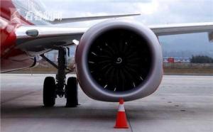 อ่วม!!หนุ่มจีนถูกปรับ5แสน โยนเหรียญใส่เครื่องยนต์เครื่องบินขอพรเดินทางปลอดภัย