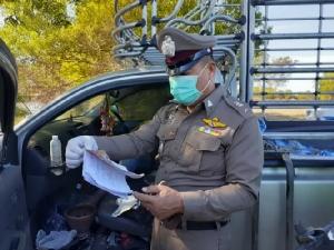 หนุ่มใหญ่ขับรถส่งไม้กวาดใช้ครกติดไฟรมควันฆ่าตัวตายหนีหนี้