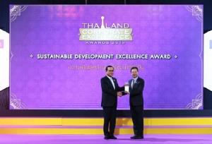 บ้านปูฯ รับรางวัล Thailand Corporate Excellence Awards 2019