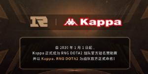 """""""Kappa"""" แบรนด์เสื้อผ้าอิตาลี โผล่เป็นสปอนเซอร์ทีม """"Dota 2 RNG"""""""