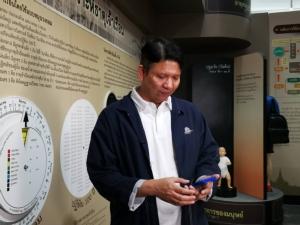 """แนะวิธีใช้แอปฯ Dr.Ganja จองคิวรับบริการคลินิกกัญชา """"อนุทิน"""" จ่อเปิดทางการ 6 ม.ค.นี้"""