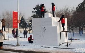 (ชมคลิป)ฝ่าอุณหภูมิ -25 อาชีวะอุบลฯ ชิงแชมป์โลกแกะสลักหิมะวันแรก มั่นใจคว้าชัยเป็นของขวัญปีใหม่คนไทย