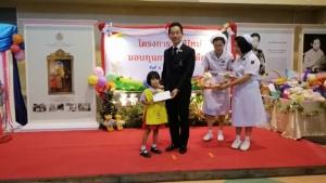 รพ.สมเด็จฯ มอบทุนการศึกษาให้เด็กยากจนและเด็กดาวน์ซินโดรม