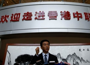 """ผอ.ผู้ประสานงานจีนประจำฮ่องกงคนใหม่ ยัน""""หนึ่งประเทศ สองระบบ""""  เป็นงานระยะยาว"""