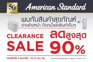 อเมริกันสแตนดาร์ด ขนกองทัพสินค้ากว่า 300 รายการลดสูงสุดถึง 90%  ในงาน American Standard Clearance Sale