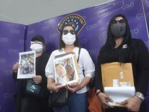 3 สาวร้องกองปราบฯ ตามจับหนุ่มภัยสังคม หลอกให้แต่งงาน ก่อนปอกลอก ล่าสุดถูกรวบได้ทันควัน