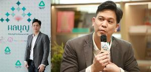 """อมรินทร์กรุ๊ปจับมือ 3 ศิลปินนักออกแบบชื่อดัง แถลงเปิดโครงการ """"ผลบุญ"""" พวงหรีดหนังสือช่องทางใหม่ เพิ่มโอกาสบริจาคหนังสือ100% สู่สังคมไทย"""