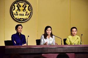 """รัฐบาลเปิดทำเนียบรับวันเด็ก ชวนร่วมกิจกรรม """"เด็กไทย มีวินัย ใส่ใจสิ่งแวดล้อม"""""""