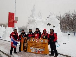 (ชมคลิป) อาชีวะอุบลฯคว้ารางวัลที่ 2 แข่งแกะสลักหิมะนานาชาติ