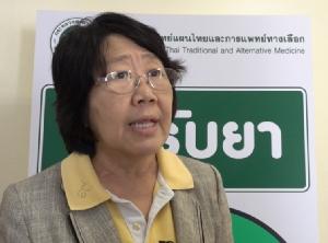 """""""รสนา"""" ให้ผ่านนโยบายกัญชาทางการแพทย์ เชื่อเปิดคลินิกแผนไทย สธ.ช่วยหมอกล้าจ่ายยา"""