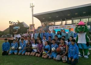 มทร.ตะวันออก เจ้าภาพจัดการแข่งขันกีฬา มทร.แห่งประเทศไทย ครั้งที่ 36