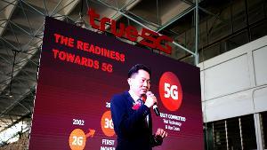 ทรู มองการประมูล 5G เป็นวาระแห่งชาติที่ต้องร่วมผลักดัน