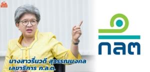 ก.ล.ต. ชี้ดัชนีหุ้นไทย ฯ ปรับตัวลดลงเกิดจากปัจจัยภายนอก ลั่น!พื้นฐานเศรษฐกิจไทยยังดี