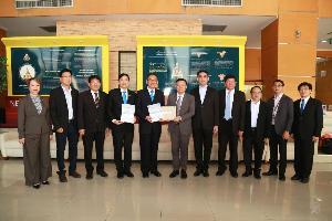 ทีโอที - กสทฯ รับเอกสารประมูล 5G
