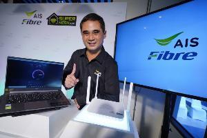 'เอไอเอส ไฟเบอร์' ออก AIS Super Mesh WiFi รุ่นใหม่รับความเร็วสูงสุด 1 Gbps