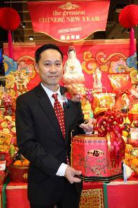 กูร์เมต์ มาร์เก็ต-โฮม เฟรช มาร์ท ชิงยอดตรุษจีนปีหนูทอง จัดเต็มชุดไหว้สุดอลังฯ ชอปครบจบในที่เดียว
