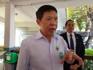 พบป่วยจากอู่ฮั่นแล้ว 7 ราย ระบบคัดกรองไทยเอาอยู่ แม้เป็นไวรัสสายพันธุ์ใหม่ รอจีนประกาศชื่อ