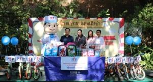PFP Give&Share 'สร้างรอยยิ้มสู่สังคม' ในวันเด็กแห่งชาติ