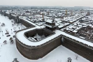 หิมะโปรย งามไท่หยวน เมืองวิหคเพลิง