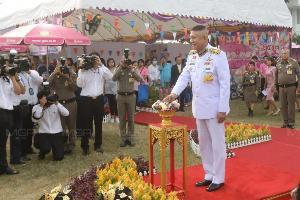 """""""ในหลวง"""" โปรดเกล้าฯ พล.อ.ท.ภักดี แสง-ชูโต เป็นประธานในพิธีเปิดงานวันเด็กแห่งชาติ ประจำปี 2563 ณ เขตพระราชฐานในพระองค์ฯ"""