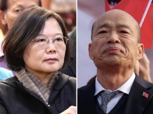 ไต้หวันเลือกตั้ง 'ประธานาธิบดี' ชี้ชะตาความสัมพันธ์จีน