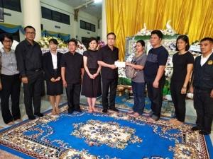 รมว.มหาดไทย มอบเงินให้ครอบครัวผู้เสียชีวิตจากการถูกคนร้ายจี้ชิงทอง