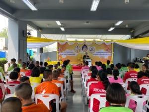 กลุ่มไทยออยล์จัดงานฉลองถ้วยรางวัลพระราชทานการแข่งขันกีฬากระโดดเชือกระดับประเทศ