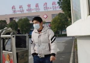 WHO ยืนยันเชื้อไวรัสโรคปอดในจีน 'ยังไม่แพร่กระจาย'