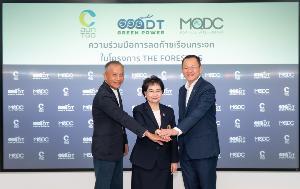 MQDC รวมพลังกับ อบก. และอีอีซี-ดีที ช่วยลดการปล่อยก๊าซเรือนกระจกในประเทศไทย