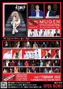 MUGEN STYLE บนเวที JAPAN EXPO THAILAND 2020