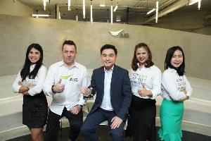 'AIS The StartUp' ได้รับเลือกเป็นผู้สนับสนุนผู้ประกอบการระดับโลก