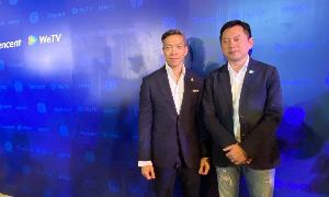 """""""ช่อง 3"""" ผนึก """"Tencent-WeTV"""" ส่งคอนเทนต์ไทยขยาย ตปท."""