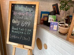 """""""เสน่ห์"""" ร้านขนมไทยในย่านถนนข้าวสาร คาเฟ่เล็กๆ ที่โชว์เสน่ห์ปลายจวักได้อย่างยิ่งใหญ่"""
