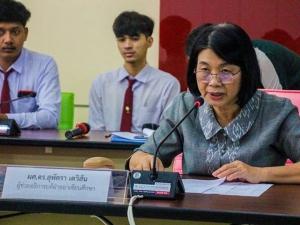 ผศ.ดร.สุพัตรา เดวิสัน ผู้ช่วยอธิการบดีฝ่ายอาเซียนศึกษา มหาวิทยาลัยสงขลานครินทร์