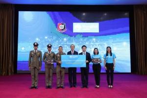 โรงเรียนนายร้อยตำรวจจับมือกรุงไทยพัฒนาดิจิทัลแพลตฟอร์มเพื่อก้าวสู่สังคมไร้เงินสด