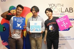 ทีมเยาวชนเจ้าของโครงการ Media for Citizenship