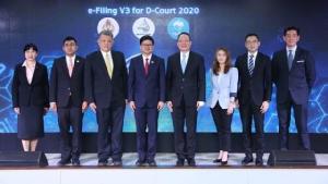 สำนักงานศาลยุติธรรมร่วมกับกรุงไทยพัฒนายกระดับระบบศาลดิจิทัลสู่ e-Filing Version 3