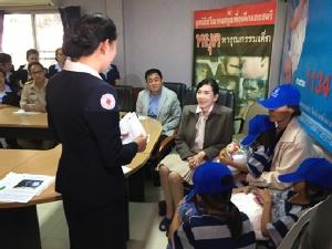 ฟื้นฟู ช่วยเหลือระยะยาวเด็กหญิง 3 คนถูกตาเลี้ยงล่วงละเมิดทางเพศ