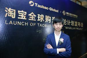 Taobao เปลี่ยนเกม อีคอมเมิร์ซยุคใหม่มาแล้ว!<b><font color=red>(Cyber Weekend)</font></b>