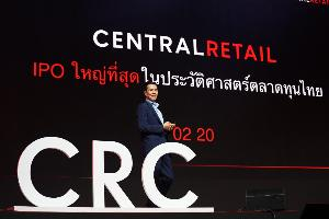 CRC ปิดเงียบซื้อไม่ซื้อเทสโก้โลตัส ขายหุ้น IPO มูลค่าเสนอขายสูงสุดในประวัติศาสตร์ตลาดทุนไทย