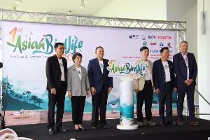 ที่ปรึกษา รมว.ทส. เปิดงาน 1st Asian BirdLife Festival and Nature Expo 2020 มุ่งอนุรักษ์นกชายเลนปากช้อน 400 ตัวสุดท้ายของโลก