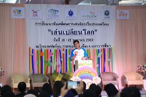 """""""หมอตี๋"""" ชูนโยบายชวนเด็กไทยเล่นเปลี่ยนโลก"""
