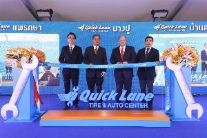 คลิกเลน ฉลองเปิด 4 สาขาใหม่ พร้อมเป้า 125 แห่งปี 2567 รองรับตลาดบำรุงรักษารถโต
