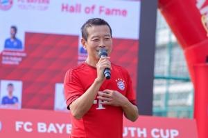 เยาวชนกว่า 1,000 ชีวิตแห่คัด FC Bayern Youth Cup Thailand 2020 สนามแรก