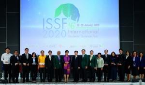 โรงเรียนกำเนิดวิทย์จัดงานมหกรรมวิทยาศาสตร์ระดับนานาชาติ ครั้งที่ 16