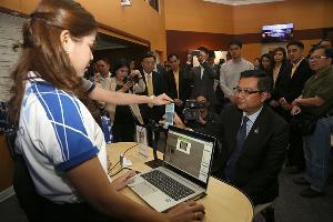 กสทช. จับมือภาครัฐ ทดลองใช้ Mobile ID 'แทนบัตร'