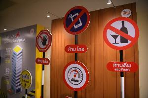 สสส.กระตุ้นเด็กไทยตื่นรู้ภัยท้องถนน