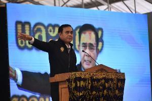 """""""ประยุทธ์"""" ชมไทยพุทธ-มุสลิม อยู่ร่วมกันอย่างสงบสุข พร้อมขับเคลื่อนอัตลักษณ์ท้องถิ่น"""