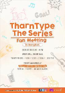 """ไม่ต้องจิ้น ก็ฟินได้ """"Tharn Type The Series"""" เตรียมทำให้หัวใจคุณละลายใน """"Tharn Type The Series Fan meeting in Bangkok"""""""